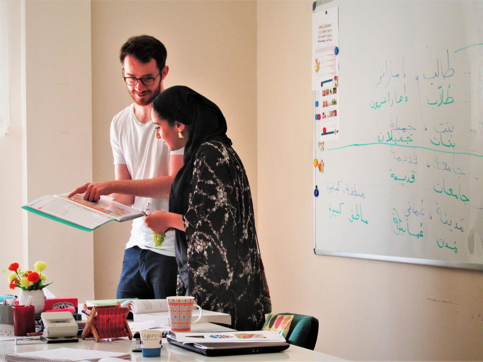 Картинки по запросу learn arabic in egypt